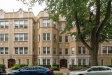 Photo of 820 Washington Boulevard, Unit Number G, Oak Park, IL 60302 (MLS # 10530656)