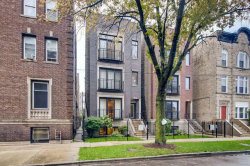 Photo of 2023 N Mozart Street, Unit Number 1, Chicago, IL 60647 (MLS # 10536380)