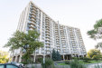 Photo of 40 N Tower Road, Unit Number 6C, Oak Brook, IL 60523 (MLS # 10543544)