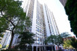 Photo of 1460 N Sandburg Terrace, Unit Number 1902A, Chicago, IL 60610 (MLS # 10554524)