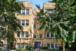 Photo of 2025 N Whipple Street, Unit Number GN, Chicago, IL 60647 (MLS # 10577934)