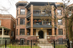 Photo of 5436 N Winthrop Avenue, Unit Number 2N, Chicago, IL 60640 (MLS # 10603956)