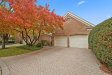 Photo of 11312 W Monticello Place, Westchester, IL 60154 (MLS # 10604272)