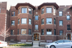 Photo of 3519 N Pine Grove Avenue, Unit Number 1N, Chicago, IL 60657 (MLS # 10642610)