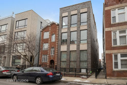 Photo of 1525 W Fry Street, Unit Number 1, Chicago, IL 60642 (MLS # 10683570)
