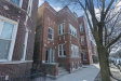 Photo of 3119 S Lowe Avenue, Chicago, IL 60616 (MLS # 10686285)