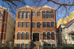 Photo of 3048 N Oakley Avenue, Unit Number 3N, Chicago, IL 60618 (MLS # 10719145)