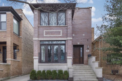 Photo of 1653 W Farragut Avenue, Chicago, IL 60640 (MLS # 10726732)