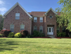 Photo of 26037 Whispering Woods Circle, Plainfield, IL 60585 (MLS # 10754670)