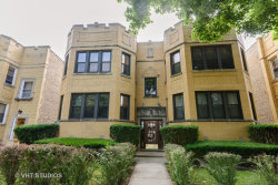 Photo of 4949 N Kedvale Avenue, Unit Number 2N, Chicago, IL 60630 (MLS # 10754982)