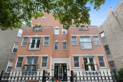 Photo of 3122 N Seminary Avenue, Unit Number 2S, Chicago, IL 60657 (MLS # 10790016)