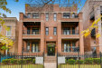 Photo of 4322 N Ashland Avenue, Unit Number 4S, Chicago, IL 60613 (MLS # 10913558)