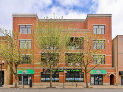 Photo of 3811 N Lincoln Avenue, Unit Number 3A, Chicago, IL 60613 (MLS # 10914627)