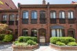 Photo of 1028 PAPER MILL CT NW, Unit 1028, Washington, DC 20007 (MLS # DC10028873)