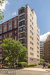 Photo of 1117 NEW HAMPSHIRE AVE NW, Unit T1, Washington, DC 20037 (MLS # DC9970808)